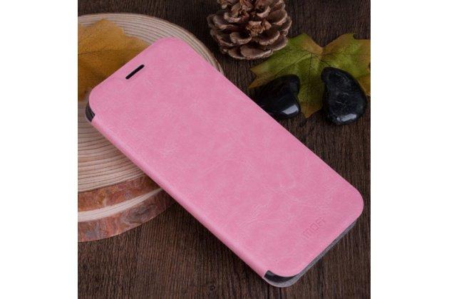 """Фирменный чехол-книжка из качественной водоотталкивающей импортной кожи на жёсткой металлической основе для Samsung Galaxy J7 2016 SM-J710x/ J710F 5.5"""" розовый"""