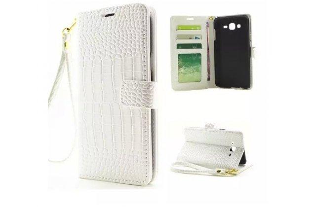 "Фирменный чехол-книжка с подставкой для Samsung Galaxy J7 2016 SM-J710x/ J710F 5.5"" лаковая кожа крокодила белый"