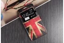 """Фирменный чехол-книжка с рисунком на тему """"Ретро Британский флаг"""" на Samsung Galaxy J7 2016 SM-J710x/ J710F 5.5"""" с окошком для звонков"""