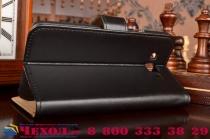 Фирменный чехол-книжка из качественной импортной кожи с мульти-подставкой застёжкой и визитницей для Самсунг Галакси Джейн7 СМ-Джейн700Ф /Дуал Сим / Дуос черный