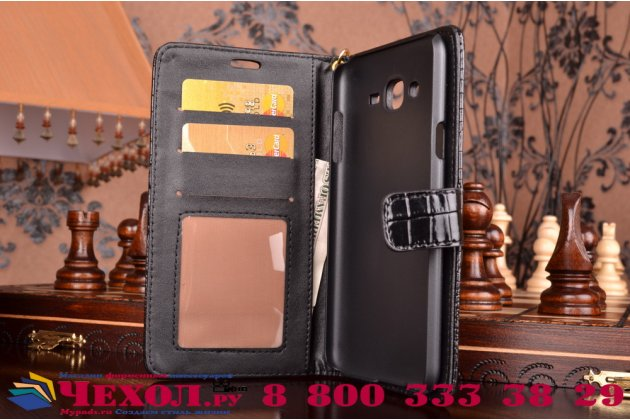 Фирменный чехол-книжка с подставкой для Samsung Galaxy J7 SM-J700F /Dual Sim/ Duos лаковая кожа крокодила цвет черный