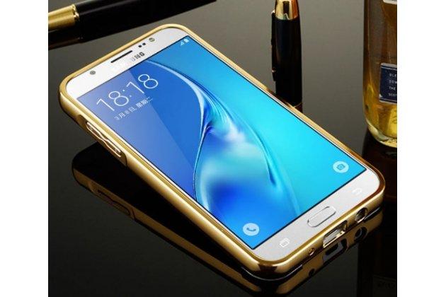 """Фирменная металлическая задняя панель-крышка-накладка из тончайшего облегченного авиационного алюминия для Samsung Galaxy J7 2016 SM-J710x/ J710F 5.5"""" розовая"""