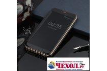 """Чехол-книжка с дизайном """"Clear View Cover""""  для Samsung Galaxy J7 2016 SM-J710x/ J710F 5.5""""  черный"""