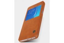 """Фирменный оригинальный чехол-книжка для Samsung Galaxy J7 2016 SM-J710x/ J710F 5.5"""" коричневый  кожаный с окошком для входящих вызовов"""