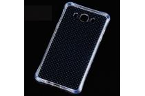 Фирменная ультра-тонкая полимерная задняя панель-чехол-накладка из силикона для Samsung Galaxy J7 2016 SM-J710x/ J710F прозрачная