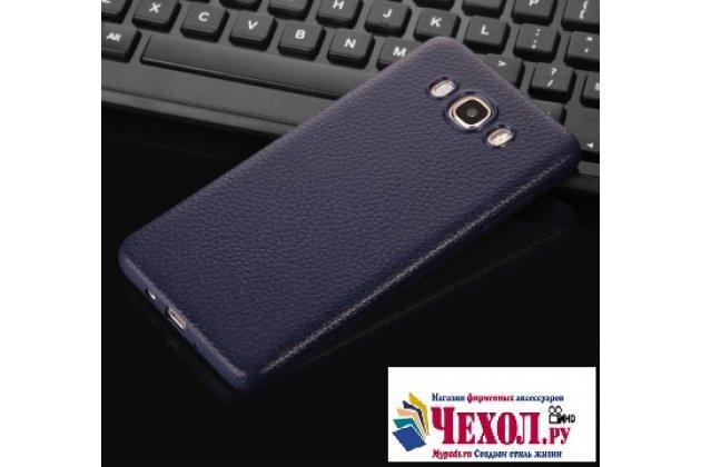 """Фирменная премиальная элитная крышка-накладка из  качественного силикона с дизайном под кожу  для Samsung Galaxy J7 2016 SM-J710x/ J710F 5.5""""  """"Ретро"""" синий"""