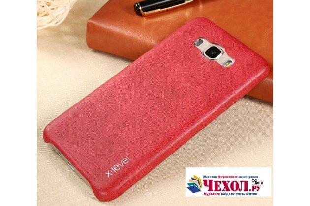 """Фирменная премиальная элитная крышка-накладка из тончайшего прочного пластика и качественной импортной кожи  для Samsung Galaxy J7 2016 SM-J710x/ J710F 5.5""""  """"Ретро под старину"""" красная"""