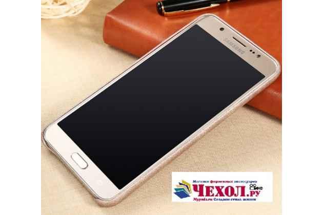 """Фирменная премиальная элитная крышка-накладка из тончайшего прочного пластика и качественной импортной кожи  для Samsung Galaxy J7 2016 SM-J710x/ J710F 5.5""""  """"Ретро под старину"""" серый"""