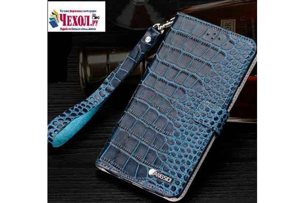 """Фирменный роскошный эксклюзивный чехол с фактурной прошивкой рельефа кожи крокодила и визитницей синий для Samsung Galaxy J7 2016 SM-J710x/ J710F 5.5"""" . Только в нашем магазине. Количество ограничено"""