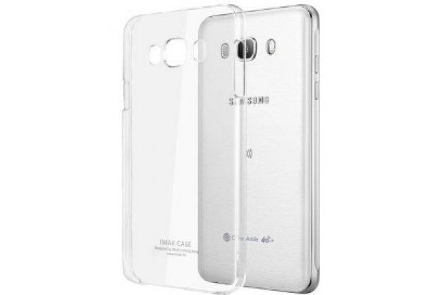 """Фирменная задняя панель-крышка-накладка из тончайшего и прочного пластика для Samsung Galaxy J7 2016 SM-J710x/ J710F 5.5"""" прозрачная"""