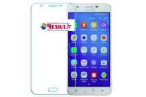 """Фирменное защитное закалённое противоударное стекло премиум-класса из качественного японского материала с олеофобным покрытием для телефона Samsung Galaxy J7 Prime SM-G610F/DS 5.5"""""""