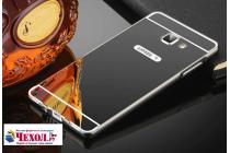 """Фирменная металлическая задняя панель-крышка-накладка из тончайшего облегченного авиационного алюминия для Samsung Galaxy J7 Prime SM-G610F/DS 5.5""""  черная"""