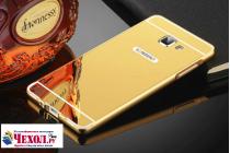 """Фирменная металлическая задняя панель-крышка-накладка из тончайшего облегченного авиационного алюминия для Samsung Galaxy J7 Prime SM-G610F/DS 5.5"""" золотая"""