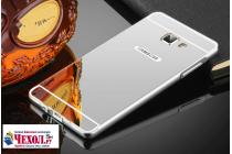 """Фирменная металлическая задняя панель-крышка-накладка из тончайшего облегченного авиационного алюминия для Samsung Galaxy J7 Prime SM-G610F/DS 5.5"""" серебристая"""