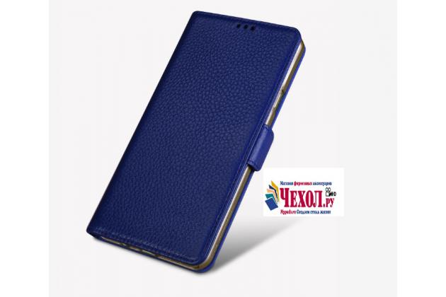 """Фирменный чехол-книжка из качественной импортной кожи с подставкой застёжкой и визитницей для Samsung Galaxy J7 Prime SM-G610F/DS 5.5"""" синий"""
