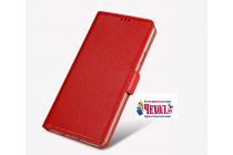 """Фирменный чехол-книжка из качественной импортной кожи с подставкой застёжкой и визитницей для Samsung Galaxy J7 Prime SM-G610F/DS 5.5"""" красный"""
