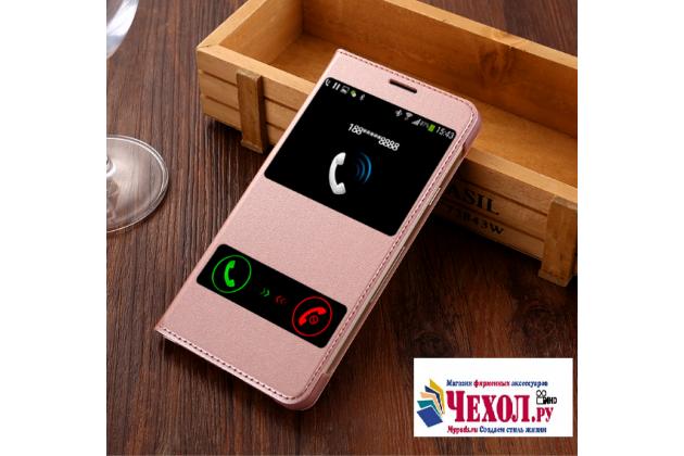 """Фирменный чехол-книжка для Samsung Galaxy J7 Prime SM-G610F/DS 5.5"""" цвет розовое золото с окошком для входящих вызовов и свайпом водоотталкивающий"""