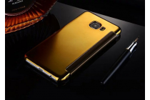 """Чехол-книжка с дизайном Clear View Cover полупрозрачный с зеркальной поверхностью для Samsung Galaxy J7 Prime SM-G610F/DS 5.5"""" золотой"""
