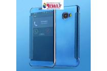 """Чехол-книжка с дизайном Clear View Cover полупрозрачный с зеркальной поверхностью для Samsung Galaxy J7 Prime SM-G610F/DS 5.5"""" синий"""