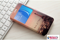 """Фирменный уникальный необычный чехол-подставка для Samsung Galaxy J7 Prime SM-G610F/DS 5.5"""" """"тематика Париж"""" с окошком для входящих вызовов"""