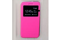 """Фирменный оригинальный чехол-книжка для Samsung Galaxy J7 Prime SM-G610F/DS 5.5"""" розовый с окошком для входящих вызовов водоотталкивающий"""