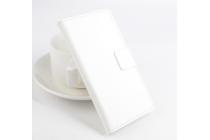 """Фирменный чехол-книжка из качественной импортной кожи с подставкой застёжкой и визитницей для Samsung Galaxy J7 Prime SM-G610F/DS 5.5"""" белый"""