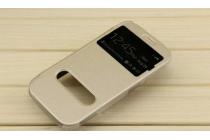 Фирменный чехол-книжка для Samsung Galaxy K Zoom SM-C115 / C1116 золотой с окошком для входящих вызовов и свайпом водоотталкивающий