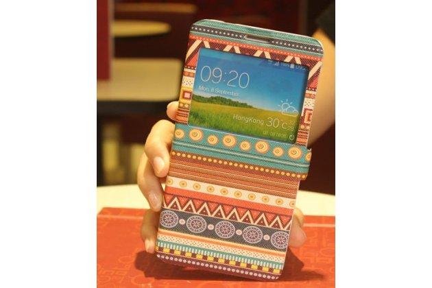 """Фирменный чехол-книжка с рисунком на тему """"Эклектические узоры"""" на Samsung Galaxy Mega 2 SM-G750F с окошком для звонков"""