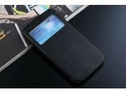 Фирменный оригинальный чехол-книжка для Samsung Galaxy Mega 5.8 GT-i9150 черный с окошком для входящих вызовов..