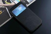Фирменный оригинальный чехол-книжка для Samsung Galaxy Mega 5.8 GT-i9150 черный с окошком для входящих вызовов кожанный
