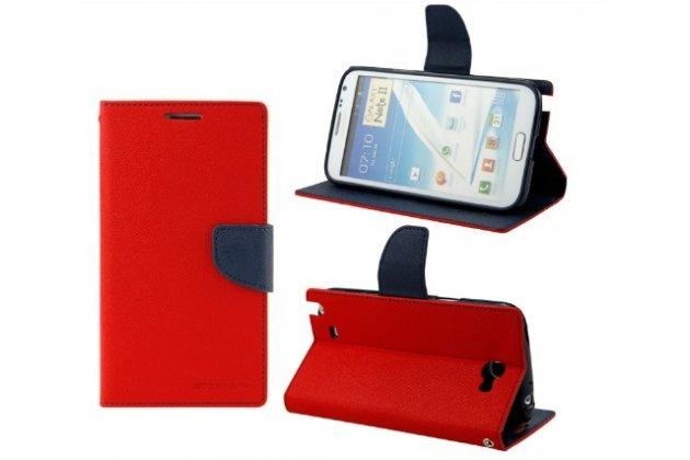 Чехол-книжка для Samsung Galaxy Mega 5.8 GT-i9150/i9152 красный кожаный