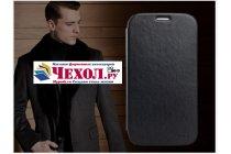 Чехол-обложка из качественной импортной кожи для Samsung Galaxy Mega 5.8 GT-i9150 черный