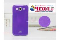 Фирменная ультра-тонкая полимерная из мягкого качественного силикона задняя панель-чехол-накладка для Samsung Galaxy Mega 5.8 GT-i9150/i9152 фиолетовая