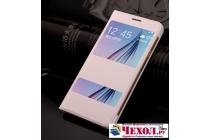 Фирменный чехол-книжка для Samsung Galaxy J5 2016 SM-J510H/DS/ J510F/DS белый с окошком для входящих вызовов и свайпом водоотталкивающий