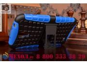 Противоударный усиленный ударопрочный фирменный чехол-бампер-пенал для Samsung Galaxy Mega 6.3 GT-i9200 синий..