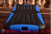 Противоударный усиленный ударопрочный фирменный чехол-бампер-пенал для Samsung Galaxy Mega 6.3 GT-i9200 синий