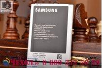 Фирменная аккумуляторная батарея B700BC 3200mAh на телефон Samsung Galaxy Mega 6.3 GT-i9200 + гарантия