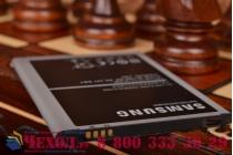 Фирменная аккумуляторная батарея 3200mAh на телефон Samsung Galaxy Mega 6.3 GT-i9200 + гарантия