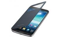Фирменный оригинальный чехол Flip-cover для Samsung Galaxy Mega 6.3 i9200/i9205 черный с окошком для входящих вызовов