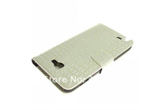 Фирменный чехол-книжка с подставкой для Samsung Galaxy Note 1 N7000/LTE GT-N7005 лаковая кожа крокодила белый