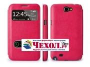 Фирменный оригинальный чехол-книжка для Samsung Galaxy Note 2 GT-N7100/N7105 розовый кожаный с окошком для вхо..