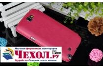 Фирменный оригинальный чехол-книжка для Samsung Galaxy Note 2 GT-N7100/N7105 розовый кожаный с окошком для входящих вызовов и свайпом