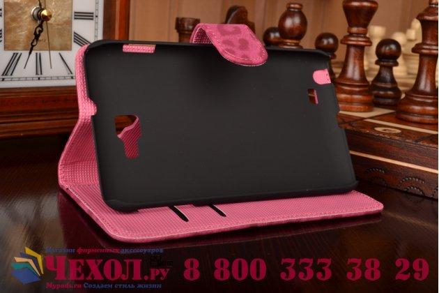 Чехол-защитный кожух для Samsung Galaxy Note 2 GT-N7100/N7105 леопардовый розовый