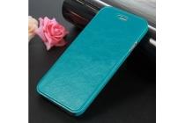 Фирменный чехол-книжка с подставкой для Samsung Galaxy Note 2 бирюзовый