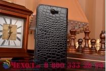 Фирменный чехол-книжка с подставкой для Samsung Galaxy Note 2 кожа крокодила черный