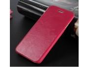 Фирменный чехол-книжка с подставкой для Samsung Galaxy Note 2 розовый..