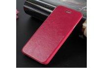 Фирменный чехол-книжка с подставкой для Samsung Galaxy Note 2 розовый