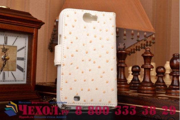 """Фирменный чехол-книжка с визитницей и подставкой для Samsung Galaxy Note 2 """"кожа страуса"""" белый"""