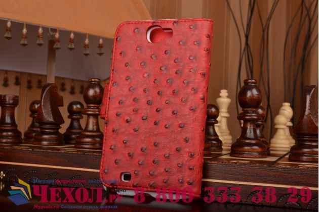 """Фирменный чехол-книжка с визитницей и подставкой для Samsung Galaxy Note 2 """"кожа страуса"""" красный"""