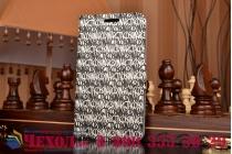 "Фирменный дизайнерский чехол-книжка для Samsung Galaxy Note 2 GT-N7100/N7105 ""тематика Marc Jacobs"""